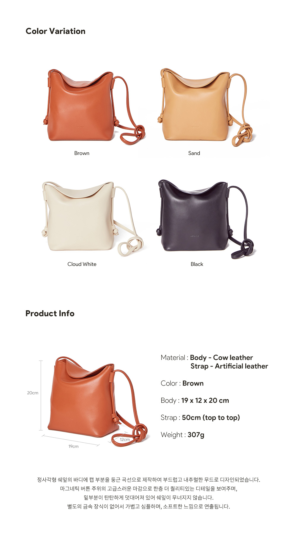 아보네(ABONNE) CARMI bag_brown